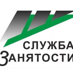 """ГКУ """"Центр занятости населения Каратузского района"""""""
